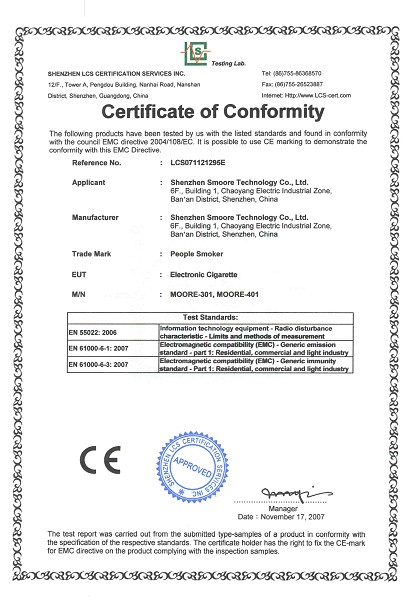 tech certificate 301